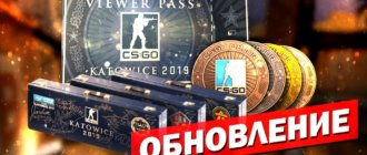 Обновление CS:GO 07.02.2019: наклейки, монета KATOWICE 2019