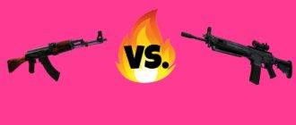Сравнение АК-47 и SG 553, что выбрать АК 47 или СГ 553
