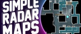 Скачать Simple radar для CS:GO, Как установить simple radar