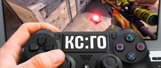 Как играть в кс го на джойстике, как подключить и настроить джойстик в CS GO