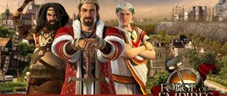 Обзор Forge of Empires, строй и развивай свой город