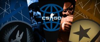 Глупостями, которыми можно заняться в CS GO