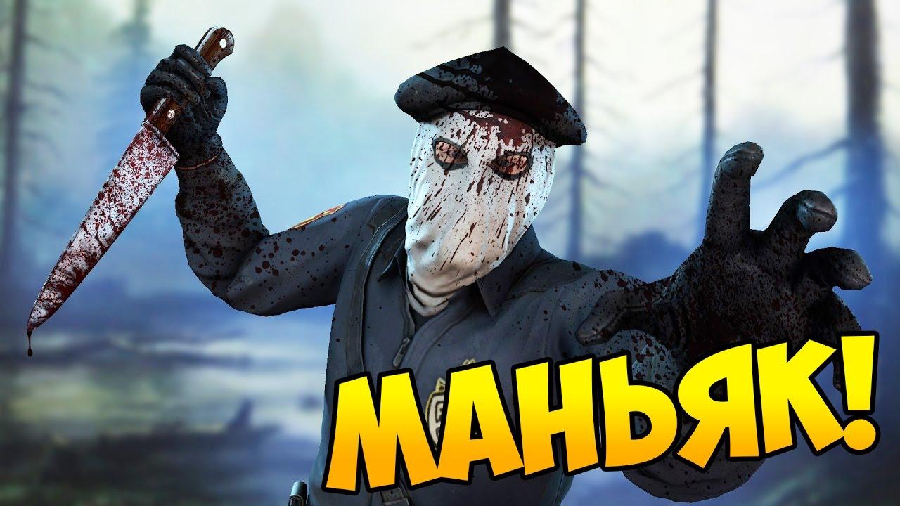 Режим «Маньяк» в CS GO, как играть в кс го маньяк