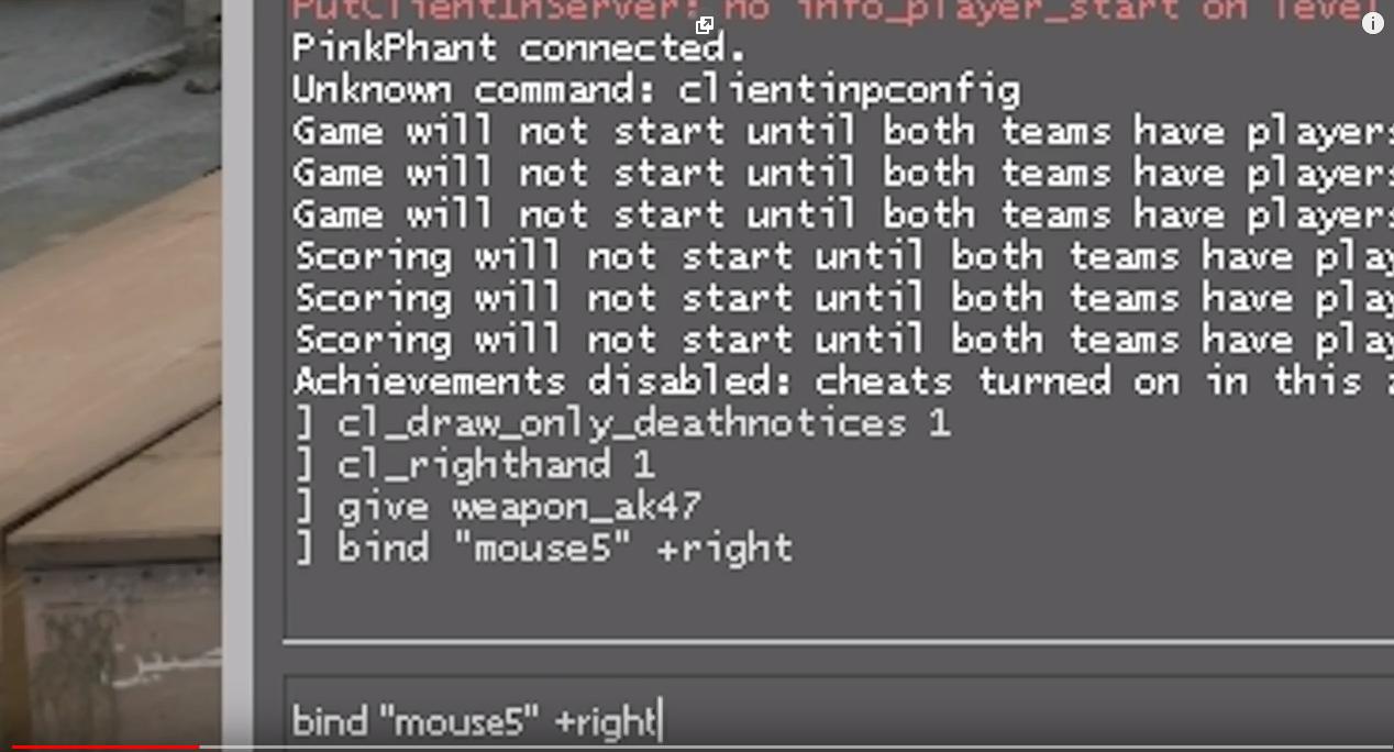 Бинд на разворот в CS:GO