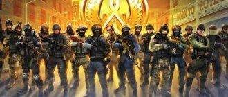 Спецназ в CS GO, история контр-террористов в кс го