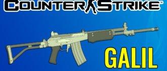 Как стрелять с Galil AR (Галил) в CS:GO