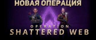 Впервые за два года в CS:GO появилась операция