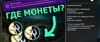 """Все спрятанные монеты операции """"Расколотая сеть"""" в CS GO"""