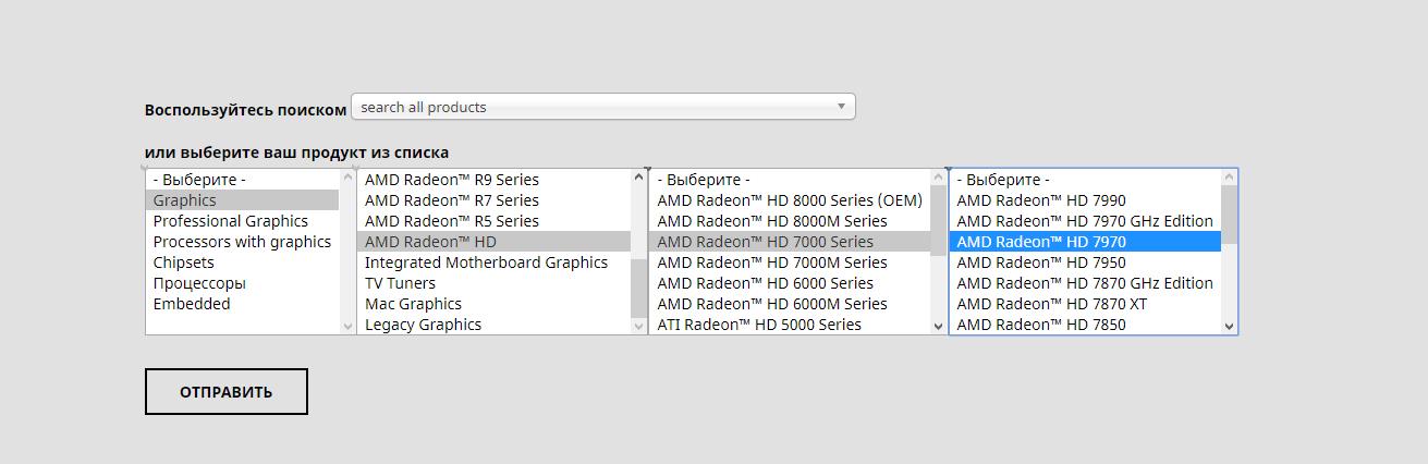 Настройка AMD Radeon для CS:GO
