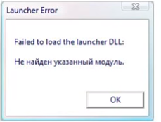 "Как исправить ошибку ""failed to load the launcher DLL"" в кс го"