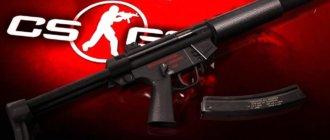 Как стрелять с MP5 SD в CS GO