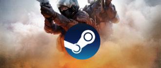 Почему инвентарь в CS GO не доступен